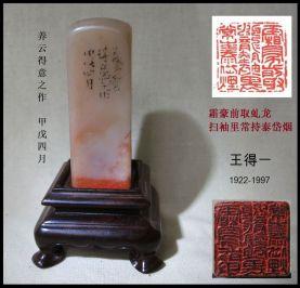 col-13351
